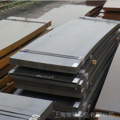 厂家直销15CrMo合金钢板3mm-60mm厚 15CrMo合金板上海现货销售