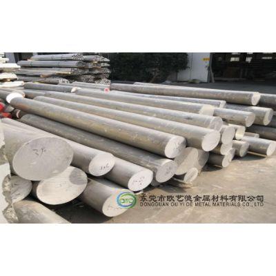 2024精密铝合金棒 2024屈服强度 深圳铝棒厂家