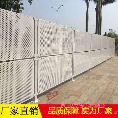 工地新型钢板围挡 圆孔镀锌金属网 1.0厚 抗风冲孔围挡