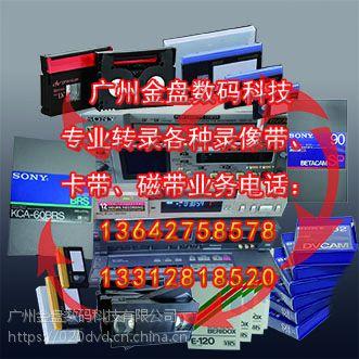供应DVCOM 磁带转录movMP4转HDCAM 电影报审用磁带BETCAM刻盘