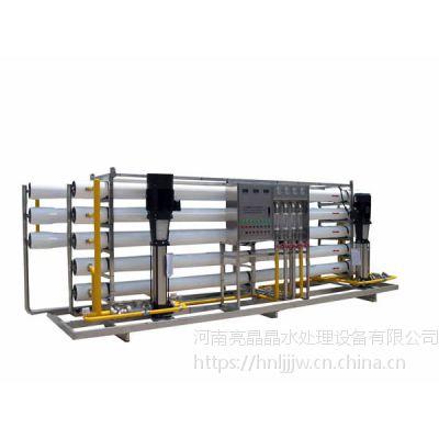 1吨反渗透设备厂家产水量1吨每小单双极反渗透设备1吨ro反渗透设备厂家直销