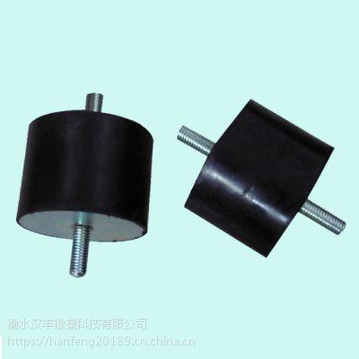 订做 橡胶减震器 汽车减震 减震垫 质量保证