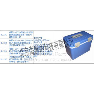 中西DYP 采样取样冷藏箱 型号:SK93-RL-13S库号:M18967