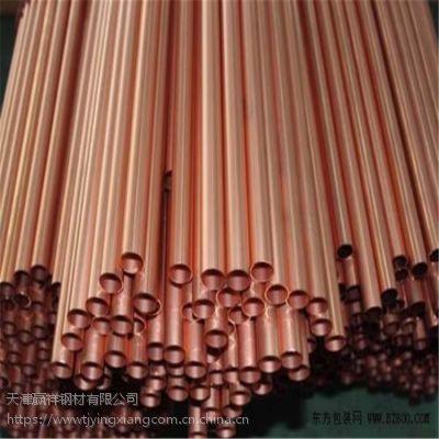 厂家直销紫铜管 精密 六角 铬镐铜管 货源充足 量大从优 按要求加工定做