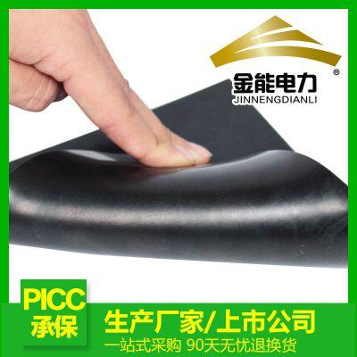 10kv配电室耐高压绝缘橡胶板 原生橡胶材质5mm绝缘胶垫