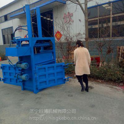 20吨液压打包机型号 科博机械 吨袋压包机价格 牛皮纸打包机