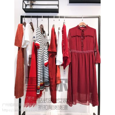 武汉大码女装店红色纯麻碎花连衣裙进货渠道有哪些
