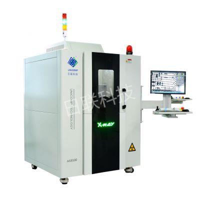日联科技 X-RAY检测仪 X射线检测机 LX2000 厂家直销