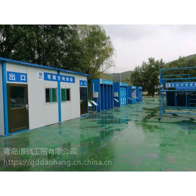 工地标准化施工体验设备厂家直营