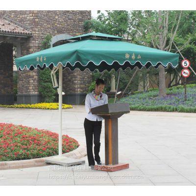 合肥哪能定做小区保安门卫用的大太阳伞遮阳伞