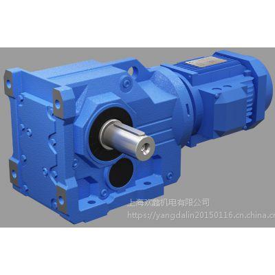 河北衡水输送流水线配套动力减速机K87-49.16-4KW-M1