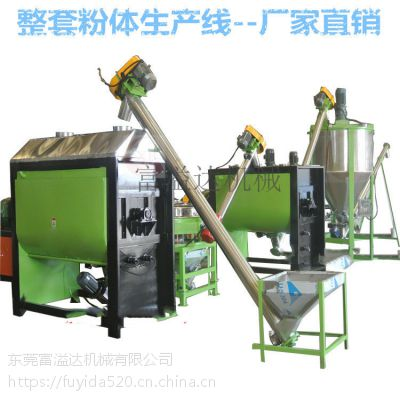 粉体搅拌专用设备 颗粒拌料机哪家强 片材拌料桶哪家便宜