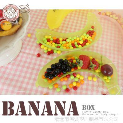 厂家直销定制图案 创意桌面香蕉收纳盒外带香蕉礼品盒 香蕉盒套装