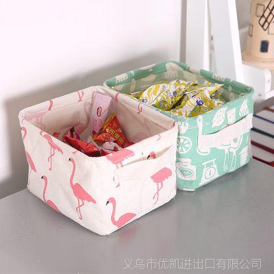 韩版多功能棉麻收纳袋布艺印花桌面收纳筐便携式可悬挂杂物收纳桶