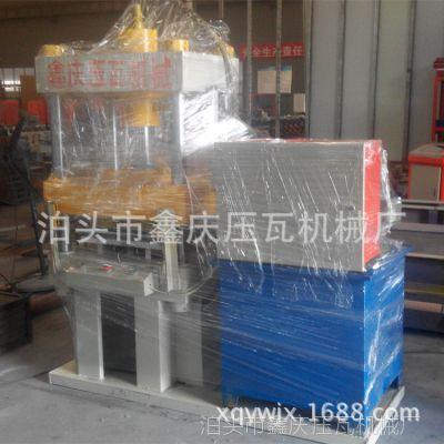 鑫庆热销彩钢广告300*300三维扣板压力机广告扣板彩钢设备