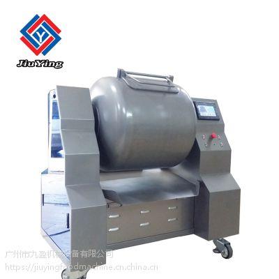 300L500L真空滚揉机腌制机,采用德国进口普旭真空泵