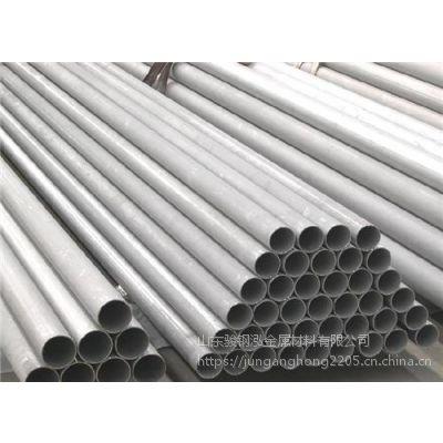 北京317L无缝不锈钢管耐腐蚀板材
