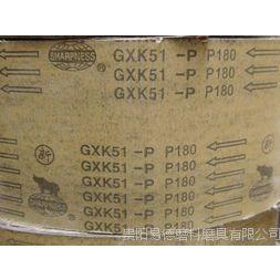 加宽硬砂布卷打磨金属墙面粗砂布1米宽木工少带手撕强力砂带