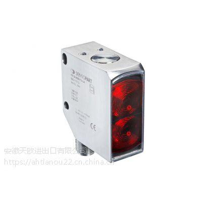零失误报价NOKEVAL数字显示器2041-OUT-24V