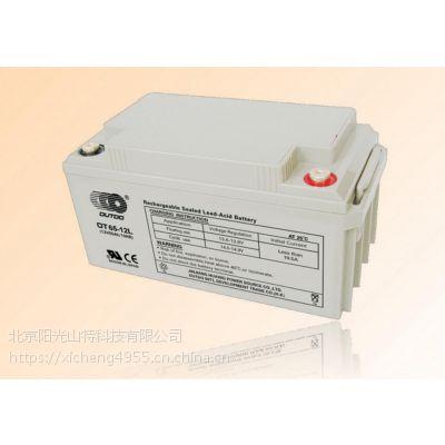 OUTDO奥特多蓄电池OT65-12(12V65AH)正规报价