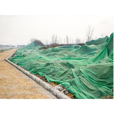 现货批发盖土网绿化网草坪