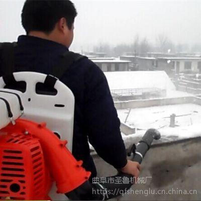 辽宁大棚屋顶吹雪机 小型便携式吹风机 圣鲁机械