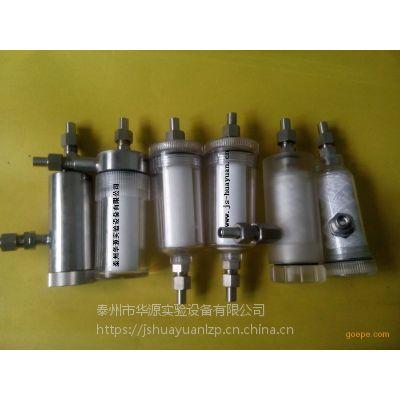 泰州华源实验设备公司生产的汽水取样低压过滤器