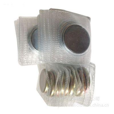 PVC箱包磁铁 包膜磁铁扣 东阳马力钕铁硼强磁铁定做加工