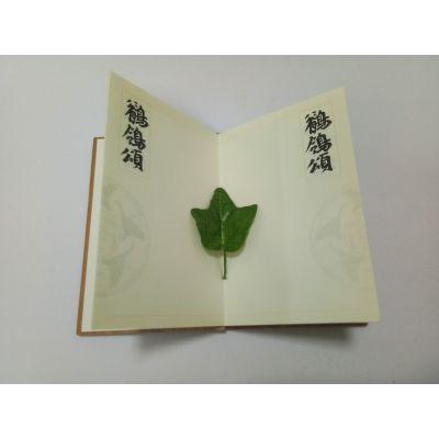A5环保竹片笔记本 复古诗经笔记本高端定制工厂 优选-唐风-皮具