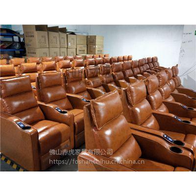 批发热销电影院座椅,CHIHU皮制电动vip影院椅