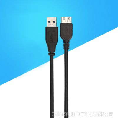 KY供应USB3.0转接线 纯铜黑色线长0.3-5M A公 TO A母数据延长线