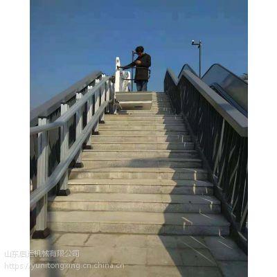 义乌市 阜阳市导轨式别墅电梯 楼道斜挂式无障碍升降平台 启运老年人楼梯椅