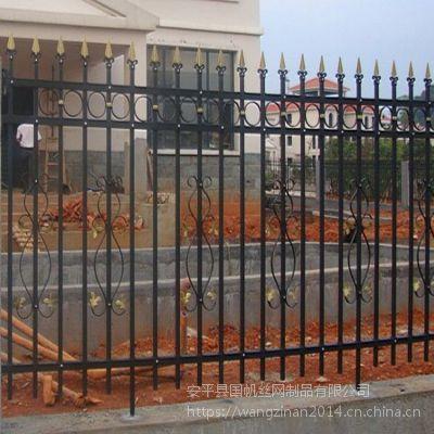 北京铁艺围栏厂家 公园防护栏杆 小区隔离网