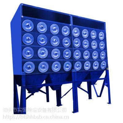 脉冲除尘器实恒工业滤筒收尘器长纤维聚酯滤筒除尘器厂家定制