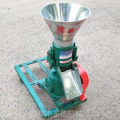 供应二相电120型饲料颗粒机/圣鲁草料压粒机