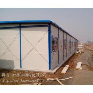 供西宁彩钢活动房和青海彩钢房特点