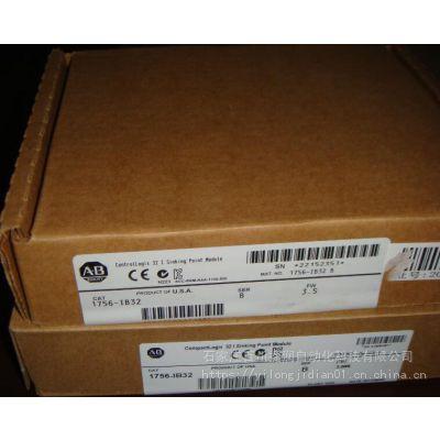 库存现货AB模块1756-L62S/系统安装