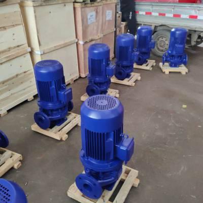 园林喷灌水泵 ISG40-160I 3KW 浙江建德众度泵业 铸铁材质