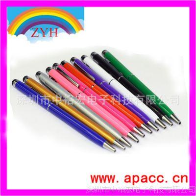 量供应 电容笔 触摸笔 金属电容笔 触屏笔   俩用笔*