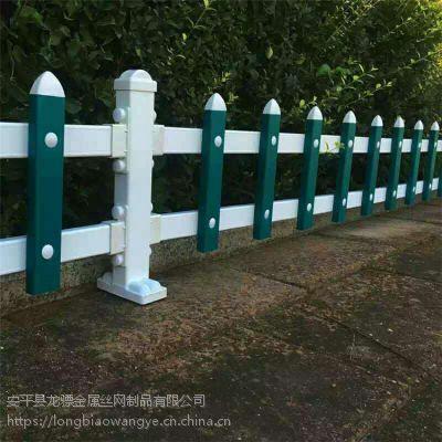 公园建设绿化护栏 公路两侧草池围栏 小区草池隔离栏