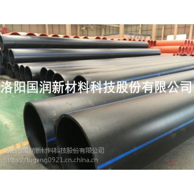 埋地优质聚乙烯管道 大口径市政给水用PE管现货