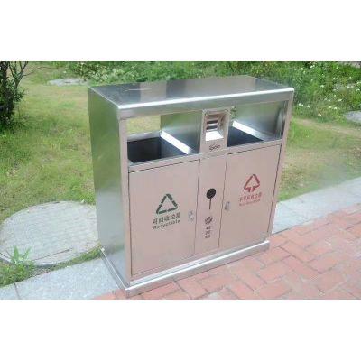 多种款式可选不锈钢果皮箱 钢制环卫双桶 街道小区两分类垃圾箱