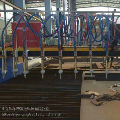 潍坊临朐地轨式等离子直条机切割机 山东科尔特数控直条机技术专家