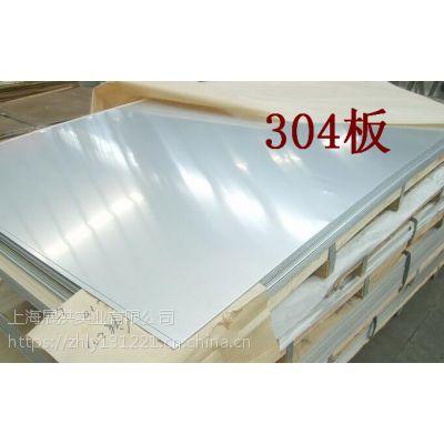 不锈钢板 304 国标材质 304 中厚板 规格全 可定做