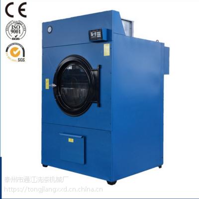 工业自动烘干机什么价格 通洋100kg不锈钢滚筒式电加热烘干机厂价直销