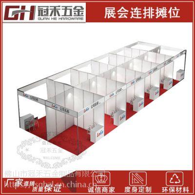 展会展示架 八棱柱标准展架 便携式展位 展会连排展位