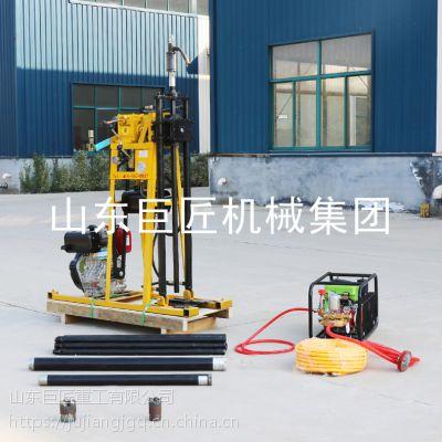 华夏巨匠小型地质勘探取样钻机省时省力的液压地质勘探钻机