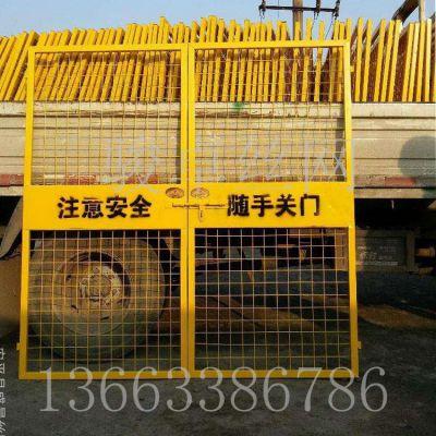 工地施工电梯门 喷漆井道基坑防护网 厂家直销警示围栏