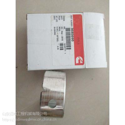 衬套厂家批发价售NTA855连杆衬套187420