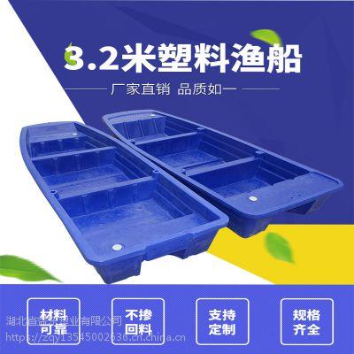 荆门益乐塑料渔船加厚PE钓鱼捕鱼船生产厂家